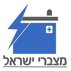 מצברי ישראל לוגו